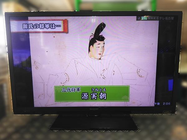 シャープ SHARP  40インチ液晶テレビ LC-40H9