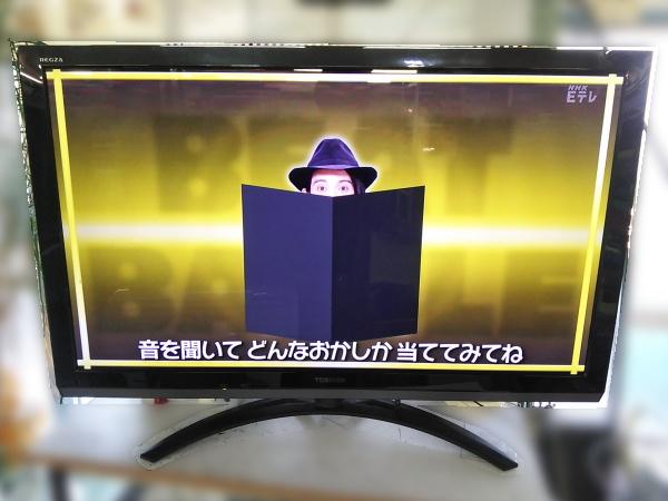 東芝 42インチ 液晶テレビ買取しました!
