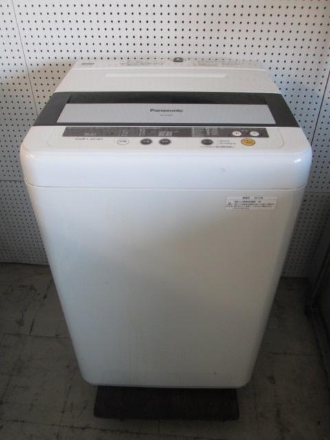 パナソニック 5.0k全自動洗濯機買取しました!