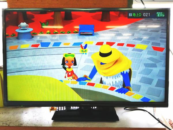 パナソニック Panasonic  32インチ 液晶テレビ買取しました!