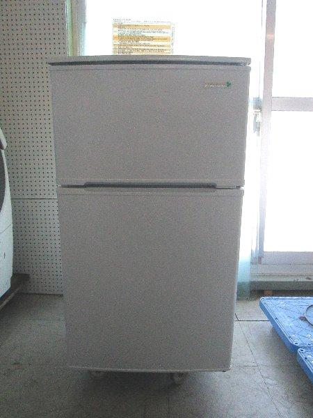 ヤマダ電機 2ドア冷凍冷蔵庫買取しました!