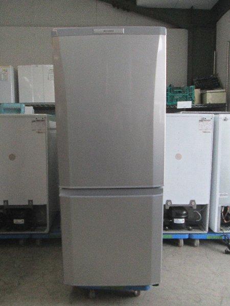 三菱 2ドア冷凍冷蔵庫 NR-P15S-S