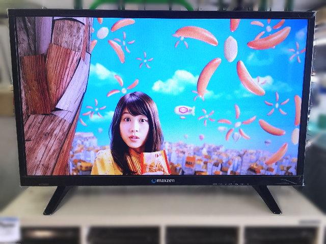 maxzen マクスゼン  32インチ液晶テレビ 買取しました!