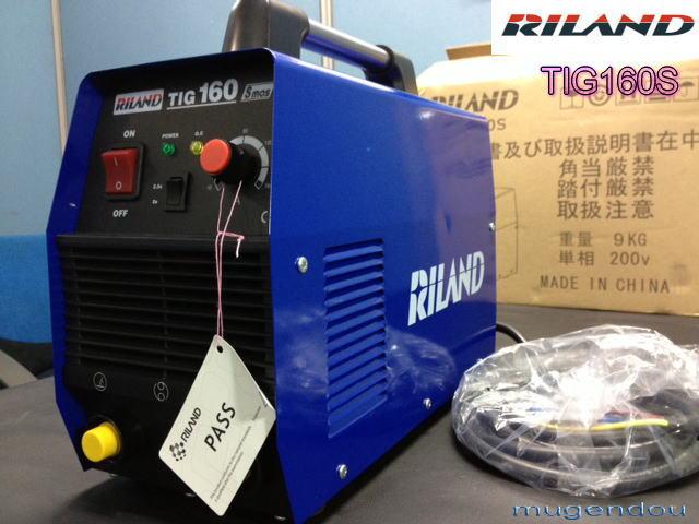 RILAND リランド  インバーター直流TIG溶接機買取しました!
