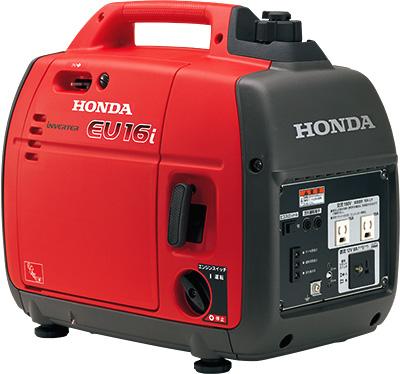 ホンダ HONDA  1.6kVA インバータ発電機買取しました!