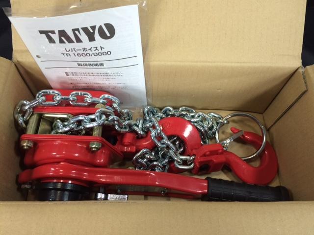 大洋製器 TAIYO  1.6tレバーブロック買取しました!
