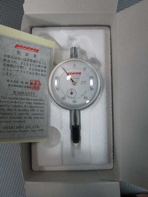 尾崎製作所 PEACOCK 標準型ダイヤルゲージ 0.01mm買取しました!