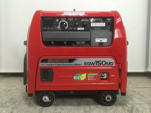 新ダイワ shindaiwa  防音型ガソリンエンジン発電機 エンジンウェルダー買取しました!