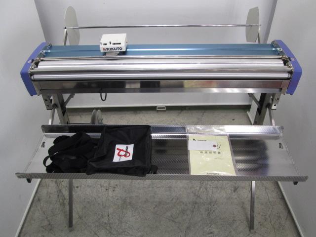 イーヅカ - 極東産機の壁紙用糊付機(壁紙・クロス …