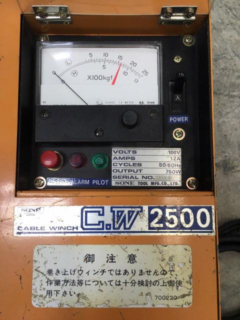 ������ ��� ������������ ������� cw2500