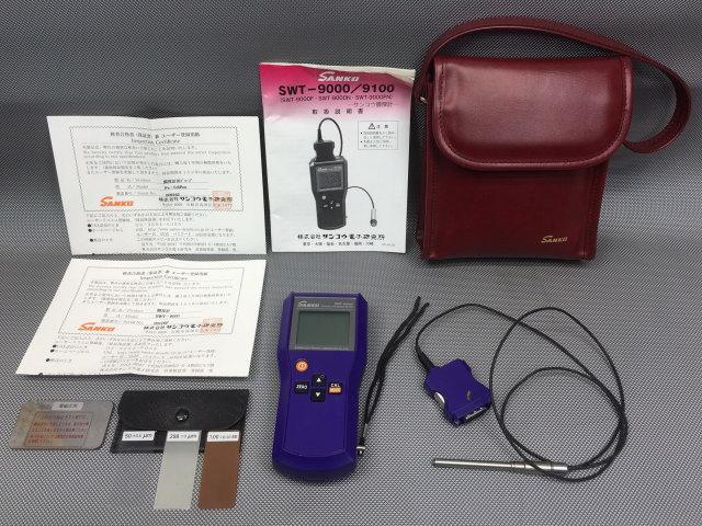 サンコウ電子 SANKO  電磁誘導式 膜厚計 専用プローブ付買取しました!