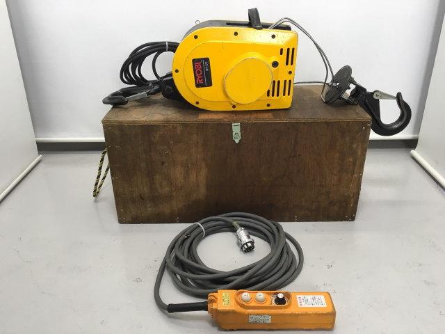 リョービ RYOBI  200kg電動ウインチ買取しました!