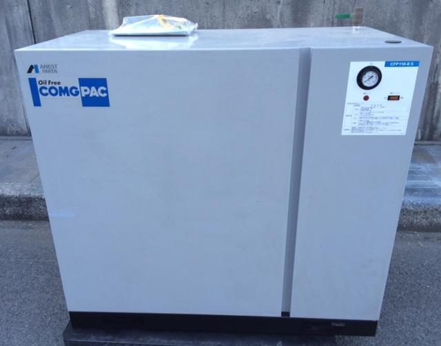 アネスト岩田 iwata  15馬力 パッケージオイルフリーレシプロコンプレッサー買取しました!