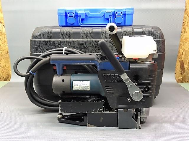 日東工器  アトラエース 磁気ボール盤 低丈型 LO-3550