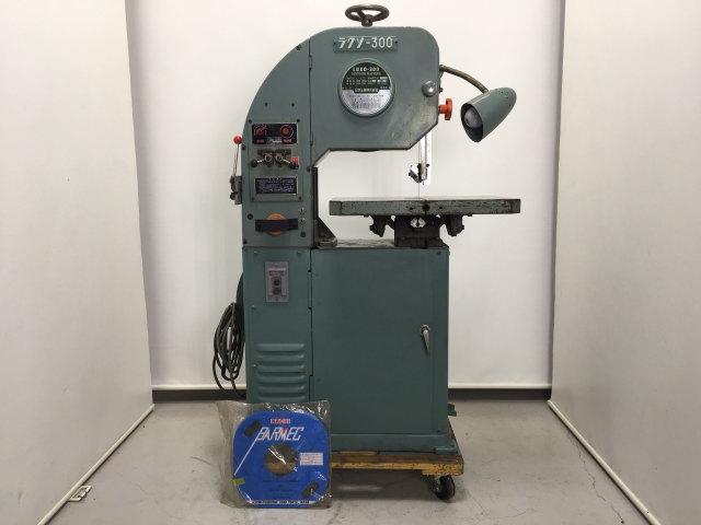 ラクソー LAXO  295mm バンドソー切断機 帯鋸切断機  帯ノコ盤 L-300