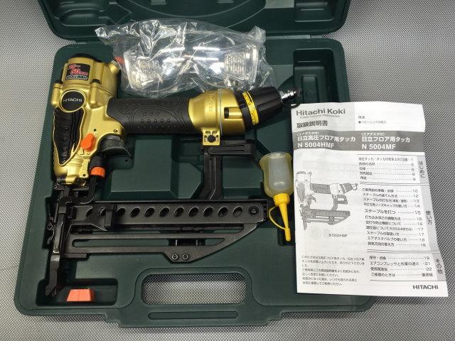 日立工機 HITACHI   4mm高圧フロア用タッカ買取しました!