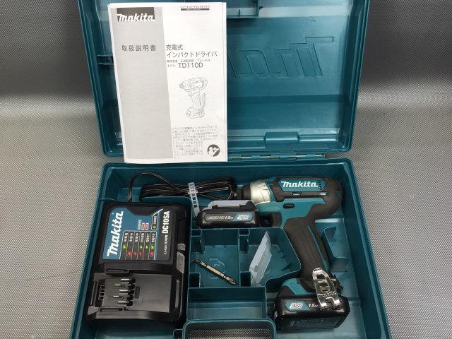 マキタ makita  充電式インパクトドライバ 1.5Ah 10.8V買取しました!