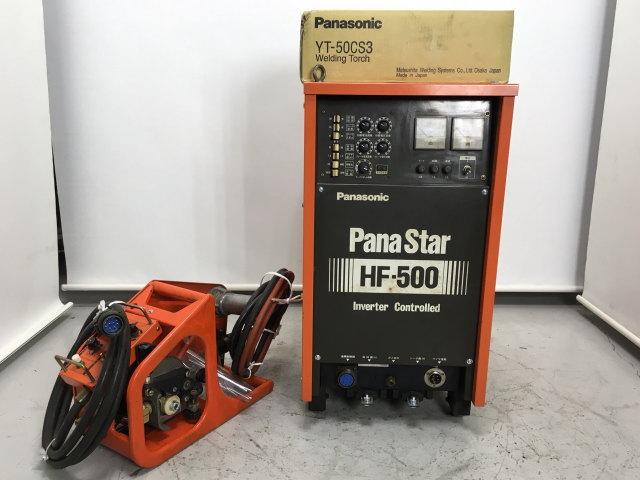 パナソニック Panasonic  500A CO2 MAG溶接機 HF500買取しました!