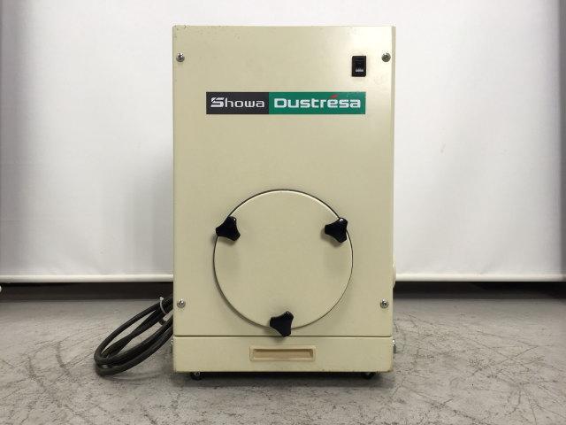 集塵機 ダストレーサ コンパクトシリーズ