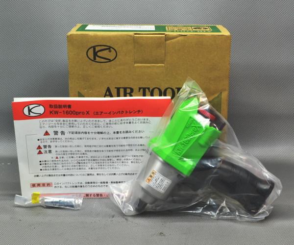 空研 KUKEN 12.7sq エアインパクトレンチ 買取しました!
