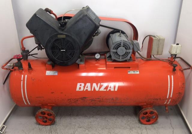 バンザイ/BANZAI 5馬力中圧 給油式レシプロエアーコンプレッサー 3相200V/14MPa買取しました!