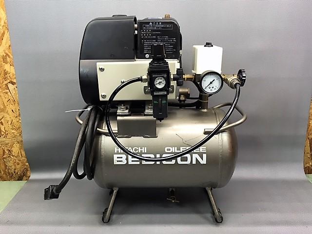日立 HITACHI  1/4馬力オイルフリーコンプレッサ ベビコン買取しました!