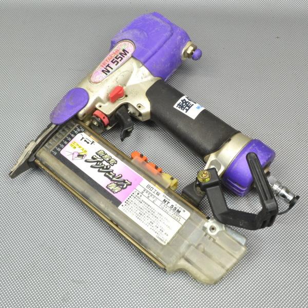 日立 HITACHI  55mm 常圧仕上釘打ち機 フィニッシュネイラ NT55M