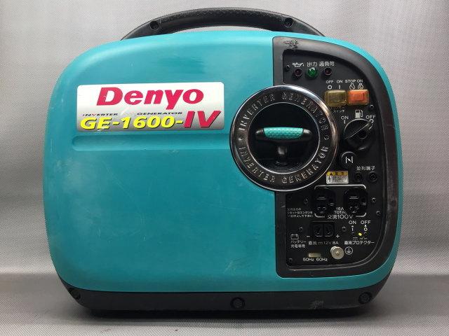 デンヨー DENYO  1.6KVA インバータ発電機 買取しました!