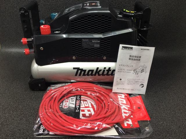 マキタ makita  46気圧 エアコンプレッサ 11Lタンク 高圧用エアホース付き買取しました!