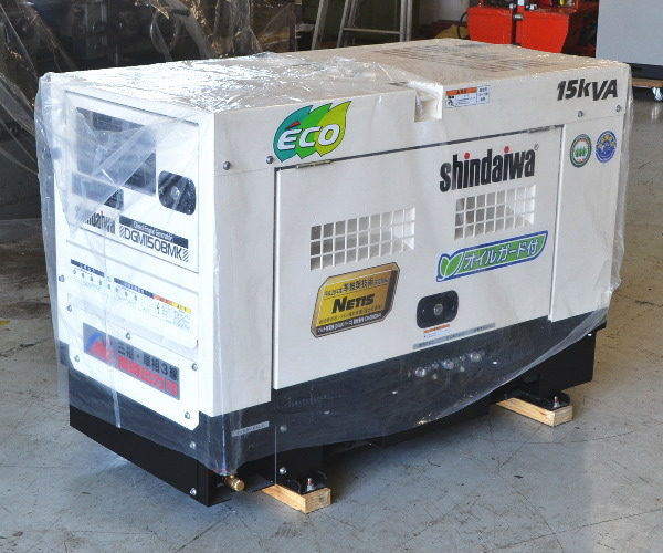 新ダイワ shindaiwa  15kVA ディーゼルエンジン発電機 DGM150BMK