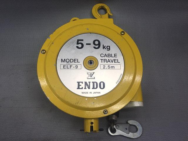 遠藤工業 ENDO  スプリングバランサー 5〜9kg買取しました!