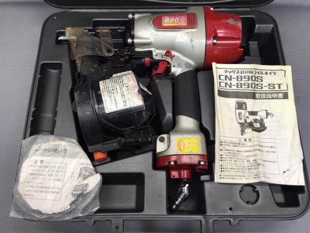 マックス MAX  90mm常圧釘打ち機 コイルネイラ買取しました!