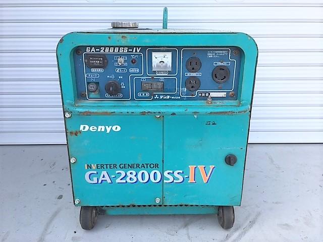 デンヨー Denyo  2.8KVA防音型ガソリンエンジン発電機買取しました!