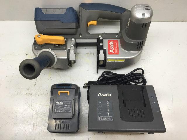 アサダ ASADA  充電式バンドソー H60Eco買取しました!