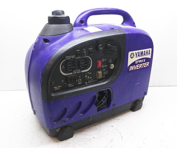 ヤマハ YAMAHA  ポータブルインバータ発電機買取しました!