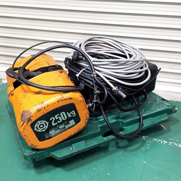 日立 HITACHI 100V 電動チェーンブロック モートルブロック 揚程12m買取しました!