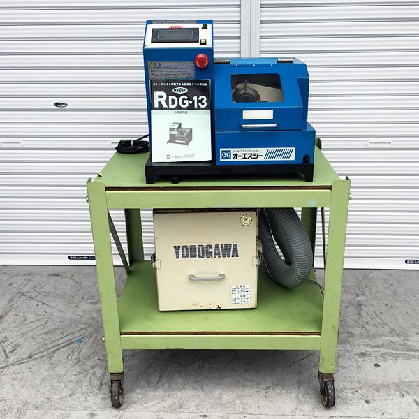 オーエスジー OSG 全自動ドリル研削盤、集塵機セット買取しました!