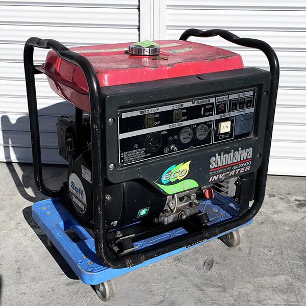 新ダイワ shindaiwa インバーターガソリンエンジン発電機買取しました!