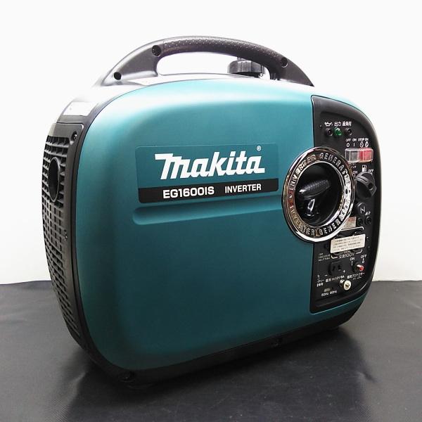 マキタ makita  1.6kVA インバータ発電機 ガソリンエンジン発電機買取しました!