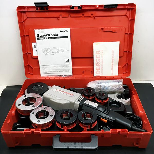 アサダ / ローテンベルガー 2インチパイプマシン 手持ち式電動型 鋼管専用買取しました!