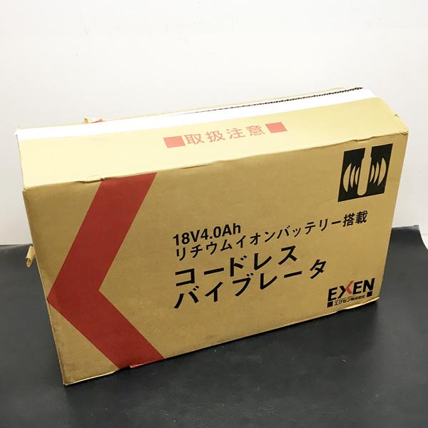 エクセン EXEN コードレスバイブレータ軽便壁打型 Cシリーズ買取しました!
