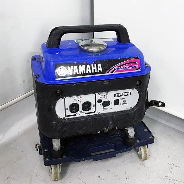 ヤマハ YAMAHA 4サイクル ポータブル発電機買取しました!