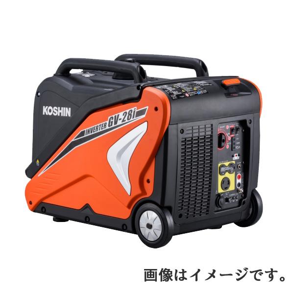 工進 KOSHIN インバーター発電機買取しました!
