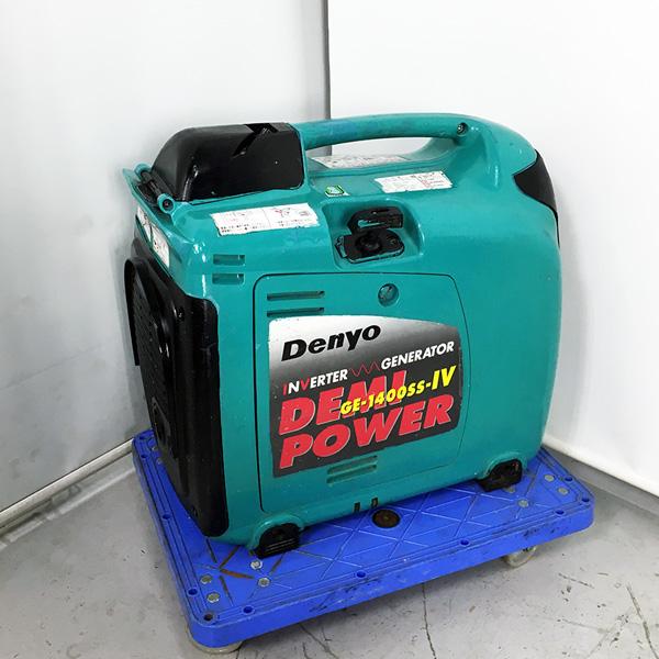 DENYO デンヨー  1.4KVAポータブルインバーター発電機 �@買取しました!