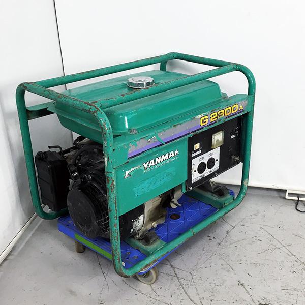 ヤンマー YANMAR 2.3kVAガソリンエンジン発電機買取しました!