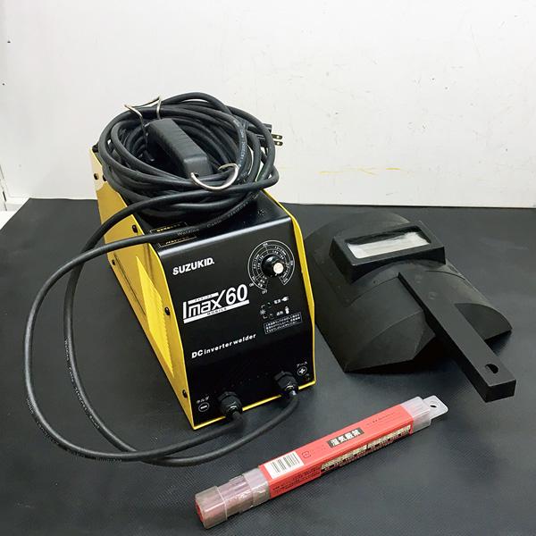 スズキッド SUZUKID 100V専用直流インバータ溶接機買取しました!
