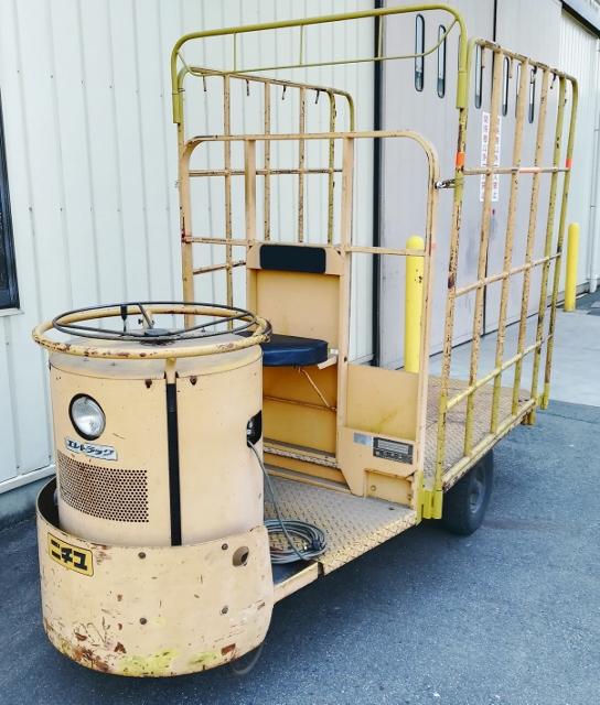 ニチユ 1200kg運搬 エレトラック ターレトラック 電動運搬車 H112-31-14