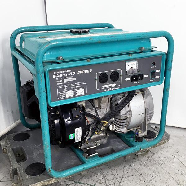 DENYO デンヨー 2.6kVA ガソリンエンジン発電機買取しました!