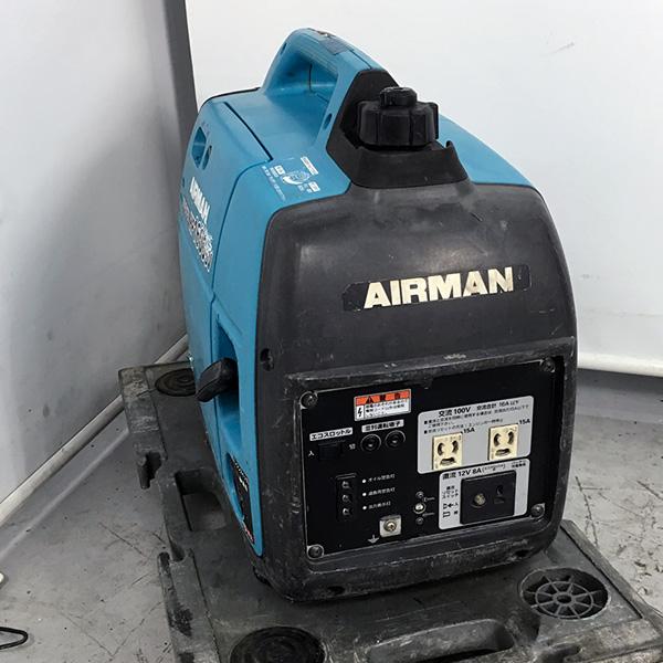 北越工業 AIRMAN 1.6KVAポータブルインバーター発電機買取しました!