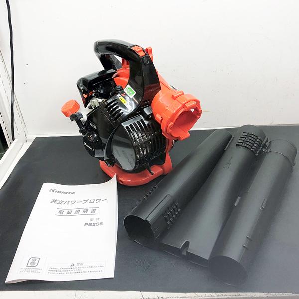 共立 KIORITZ 新ダイワ やまびこ エンジンブロア ハンディブロア買取しました!
